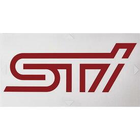 STSG19100930【スバル】【STI】STIデカールD(チェリーレッド)大型STIロゴ【メール便不可】