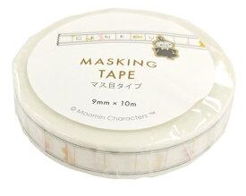 【ムーミン】マスキングテープ マス目タイプ ムーミン リトルミィ MOO-36018 デルフィーノ