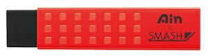【ぺんてる】Ain×スマッシュ消しゴム スマッシュワークス ノック式シャープペン60周年限定カラー レッド SMASH WORKS メール便対応可能