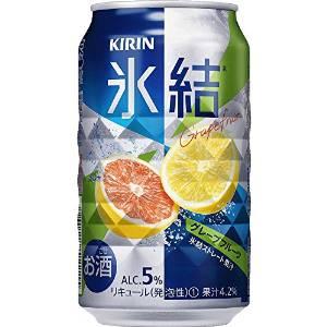 キリン 氷結グレープフルーツ350ml  24本入【RCP】 05P01Feb14