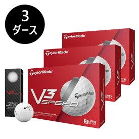 テーラーメイド ゴルフ 【お買い得セット】 V3スピードボール 3ダースセット