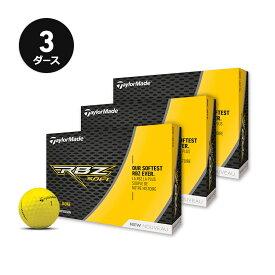 テーラーメイドゴルフ(TaylorMade Golf) 【お買い得セット】 RBZ Soft YLW BALL / RBZ ソフトボールイエロー3ダース