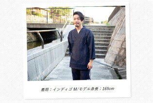 岡山県児島で制作した日本製メンズデニム作務衣
