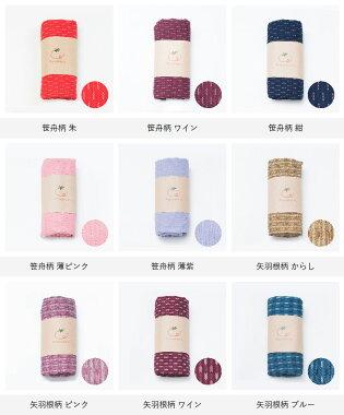 久留米織生地【日本製生地裁縫ハンドメイド手作り国産女性向き和裁小物縫物おしゃれかわいい】