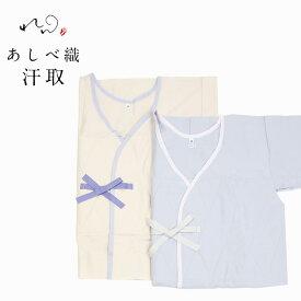 秋月洋子さんプロデュース れん あしべ織 おしゃれ 日本製 【 お洒落 和装小物 着物 きもの 女性 】 ポイント