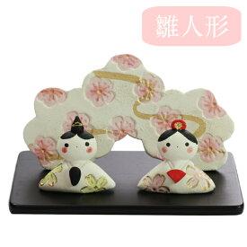 【雛人形】雛人形 桜屏風人形 ギフト プレゼント ひな人形 ひな祭り ひなまつり 置物 女の子 可愛い 陶製 美濃焼 3月 インテリア 05P01Oct16