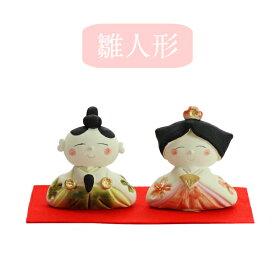 【雛人形】雛人形 微笑み人形 ギフト プレゼント ひな人形 ひな祭り ひなまつり 置物 女の子 可愛い 陶製 美濃焼 3月 インテリア 05P01Oct16