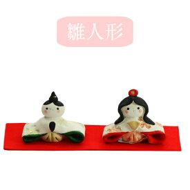 【雛人形】雛人形 印花人形 ギフト プレゼント ひな人形 ひな祭り ひなまつり 置物 女の子 可愛い 陶製 美濃焼 3月 インテリア 05P01Oct16