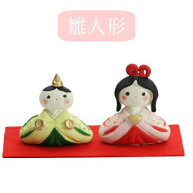 【雛人形】雛人形 花衣人形 ギフト プレゼント ひな人形 ひな祭り ひなまつり 置物 女の子 可愛い 陶製 美濃焼 3月 インテリア 05P01Oct16