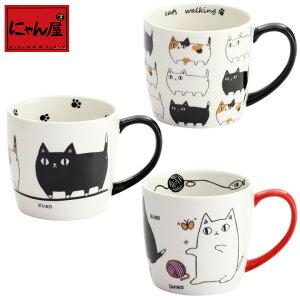 猫3兄弟マグカップ3種類単品マグカップ内祝い御祝新生活誕生日プレゼント