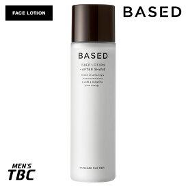 TBC 公式 TBC BASED ベイスト フェイスローション&アフターシェーブ_150mL<化粧水 乾燥 保湿 髭剃り 男性化粧品>