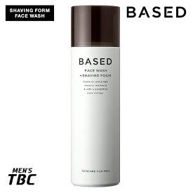 TBC 公式 TBC BASED ベイスト フェイスウォッシュ&シェービングフォーム_180g<洗顔料 洗顔フォーム 泡洗顔 シェービングフォーム 髭剃り 皮脂汚れ>