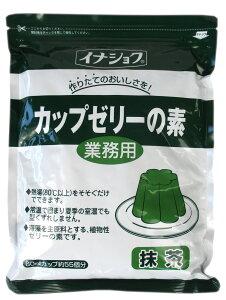 イナショク 【業務用】カップゼリーの素(抹茶味)600g 55個分