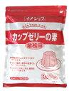 イナショク 【業務用】カップゼリーの素(ストロベリー味)600g 55個分