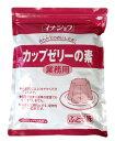イナショク 【業務用】カップゼリーの素(ぶどう味)600g 55個分
