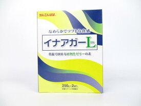 イナショク【業務用】 かんてんぱぱ イナアガーL 250gx2