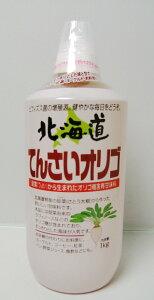 サクラ印 北海道てんさいオリゴ【オリゴ糖】 1kg