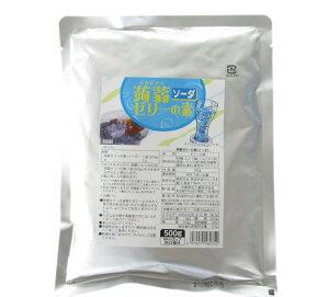 大島 蒟蒻ゼリーの素 (ソーダ) 500g