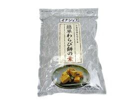 イナショク 簡単わらび餅の素 750g