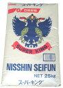 【業務用】日清製粉 小麦粉 スーパーキング25kg (強力小麦粉)