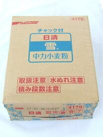 日清 雪1kg×15袋 (密封チャック付)日清製粉小麦粉