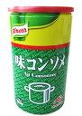 【業務用】クノール 味コンソメ 1kg