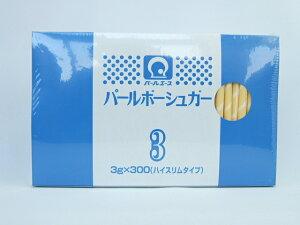業務用スティックシュガー 3g×300 【パールエース】パールボーシュガー3 (1本あたり3.15円)