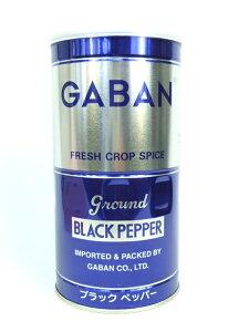 【業務用】ギャバン ブラックペッパー420g