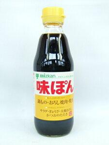 【業務用】ミツカン 味ぽん360ml