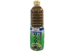 【業務用】エバラ韓国風チョレギサラダの素(塩味) 1リットル