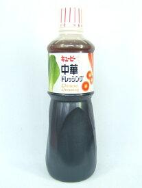 QP キューピー 中華ドレッシング(1000ml)