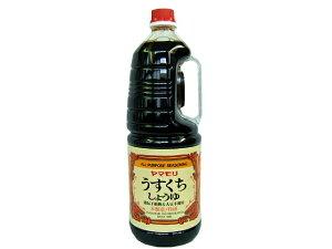 【業務用】ヤマモリ 特級 うすくち醤油 1.8L HDボトル