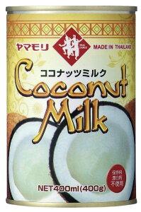 タイダンス ココナッツミルク 400ml (4号缶) ※無添加