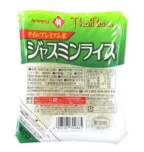 ヤマモリ ThaiRice ジャスミンライス 170g レトルトパック (無菌パック) 旧・タイの香り米