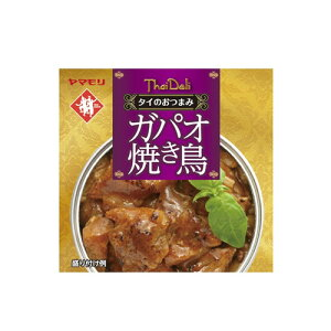【在庫限り】ヤマモリ タイのおつまみタイデリ ガパオ焼き鳥 85g