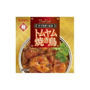 【在庫限り】ヤマモリ タイのおつまみタイデリ トムヤム焼き鳥 85g