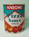 カゴメ ピザソース 840g (2号缶) 【業務用】
