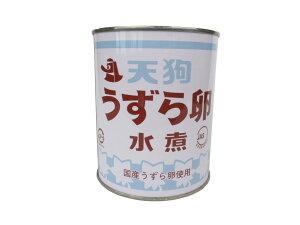 天狗缶詰 うずら卵 2号缶