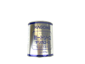 カゴメ ミートソース(デリカユース) 2号缶