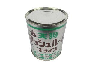 天狗 マッシュルーム スライス 2号缶