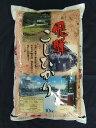 【送料無料】お米 10kg 飛騨産 コシヒカリ 特A 令和元年度産 白米 備蓄 保存食