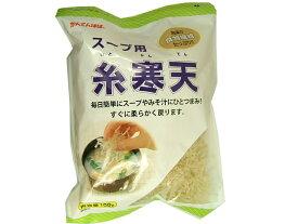 かんてんぱぱ スープ用糸寒天 100g