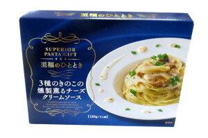【訳アリ】【数量限定】昭和産業 3種のキノコの燻製薫るチーズクリームソース 120g SP-20 ギフト解体品 賞味期限 間近