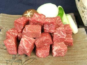 飛騨牛サイコロステーキ(角切り) 500g