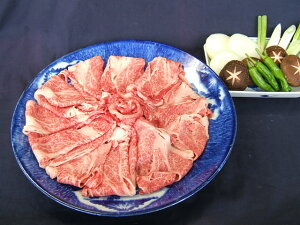 飛騨牛 すき焼き用おまかせパック300g(1〜2人分)