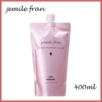 Milbon Jemmie refrain shampoo diamond D 400 ml refillable 02P03Dec16