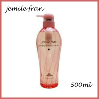 Milbon Jemmie refrain shampoo diamond D 500 ml 02P03Dec16