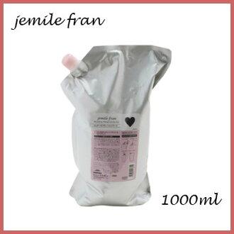 Milbon Jemmie refrain shampoo heart H 1,000 ml refillable 02P03Dec16