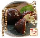 Ohagiice banner01