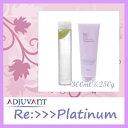 Adjuvant platinum300